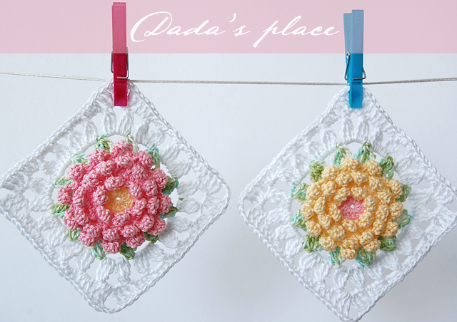 Beautiful vintage crochet granny square pattern