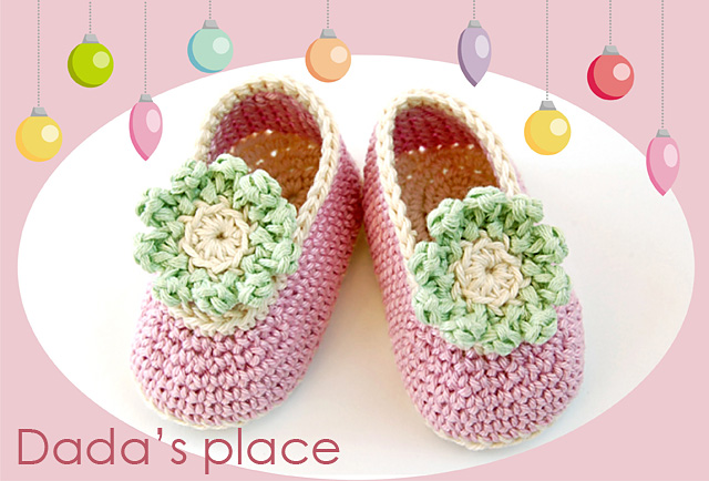 Crochet baby booties free pattern