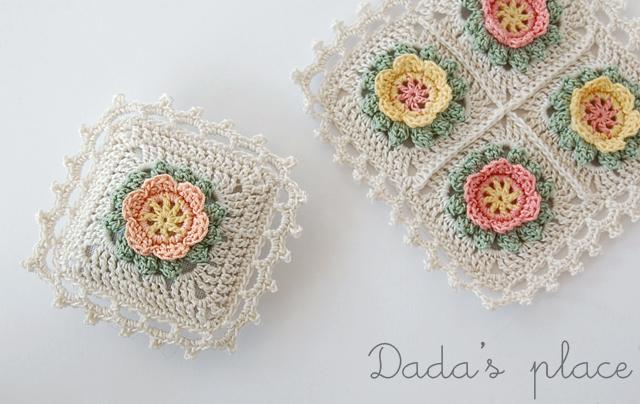 Crochet lavender sachets pattern