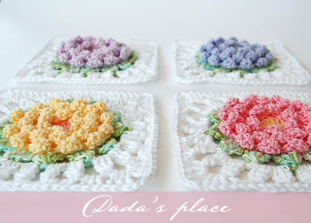 Dadas place victorian flower granny square