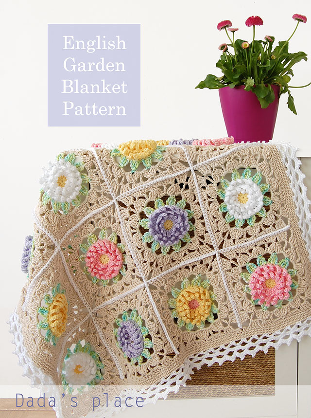 English garden baby blanket pattern