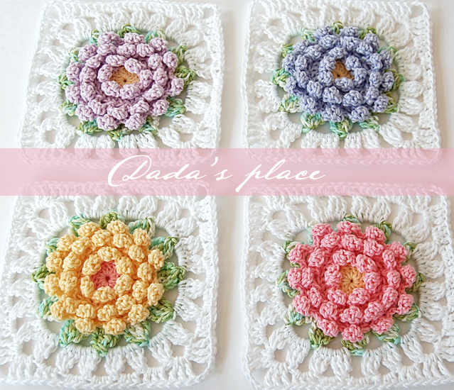 Flowery square pattern and step by step photo tutorial