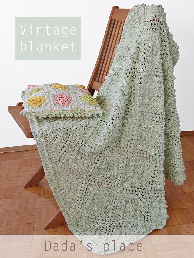 Vintage blanket free pattern