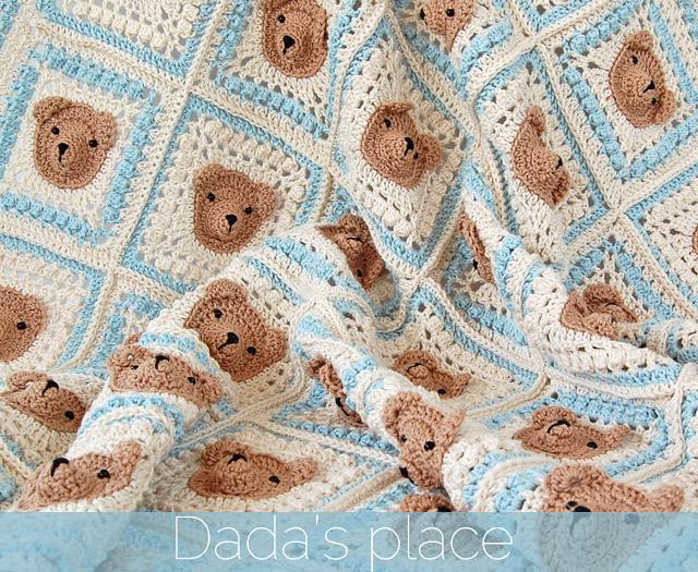 Vintage Crochet Teddy Bear Baby Blanket Pattern | 525x640