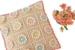 Florina Pillow Pattern