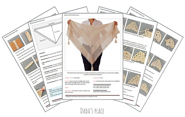 Awana crochet shawl step by step tutorial